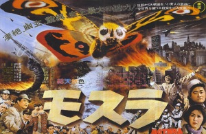 For eternity Mothra reigns supreme !